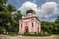 Lithuania 2015 - Classic Car Road Trip: In our classic mini, we drove to the Russian Orthodox Alexander Nevsky Church in the Russian Colony Alexandrowka in...